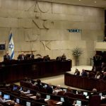Israeli Lawmakers Move to Recognize Armenian Genocide - Reports - Veterans Today | News