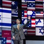 Paul Ryan Raises $300k to Fight Anti-Israel Democrats