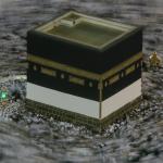 Over 2 million Muslims begin annual hajj pilgrimage