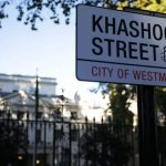 Activists 'Rename' Street Outside Saudi Embassy in London After Murdered Journo - Veterans Today | News