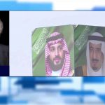 "King Salman orders ""major government reshuffle"" — promotes more MBS cronies! 