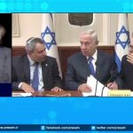 Netanyahu rules out resignation if indicted | Veterans Today | News
