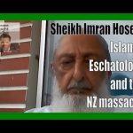 Inteview: Sheikh Imran Hosein on Islamic Eschatology and the NZ Massacre | Veterans Today