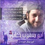 Senior Leader of al Qaeda Turkey, an Erdogan Ally, Killed by Russian Air Strike in Syria – Veterans Today